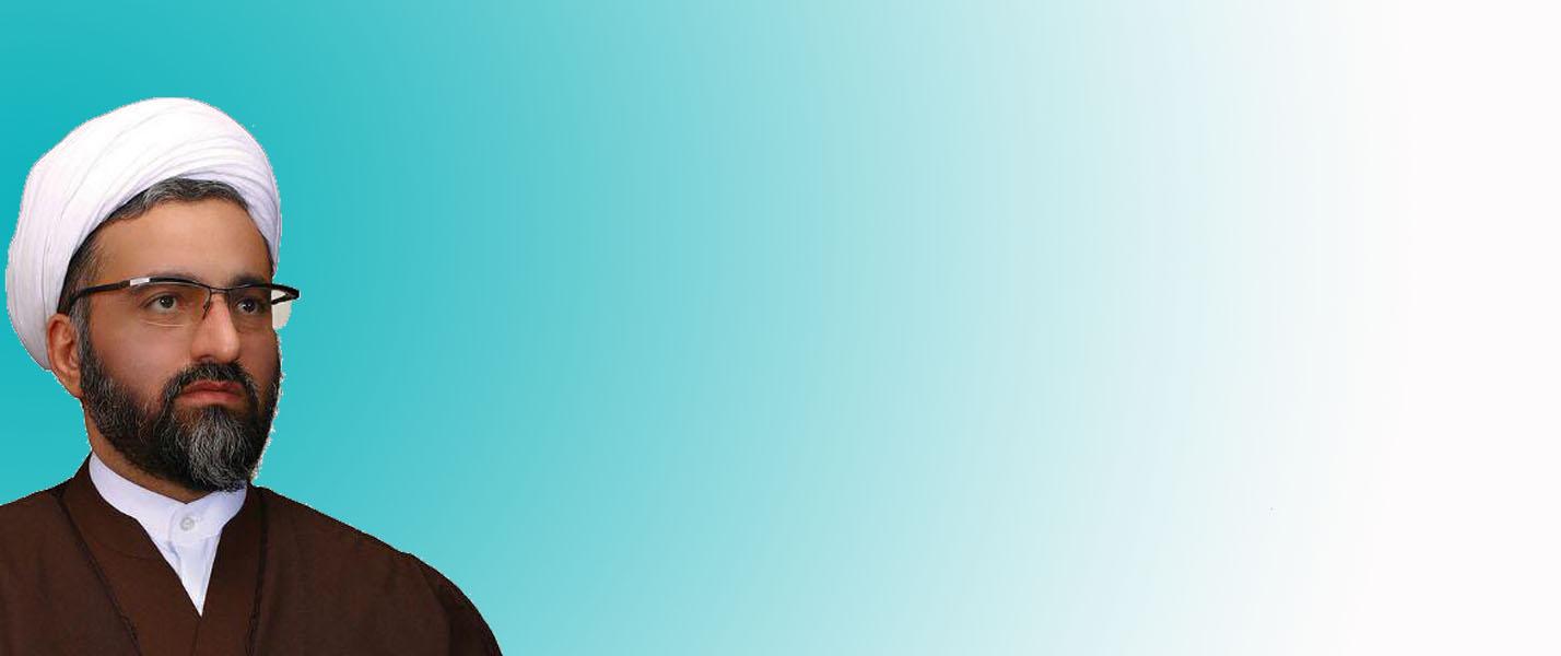پيام تبريك رياست دانشگاه عدالت به مناسبت معرفي رئيس جديد دانشگاه امام صادق عليه السلام
